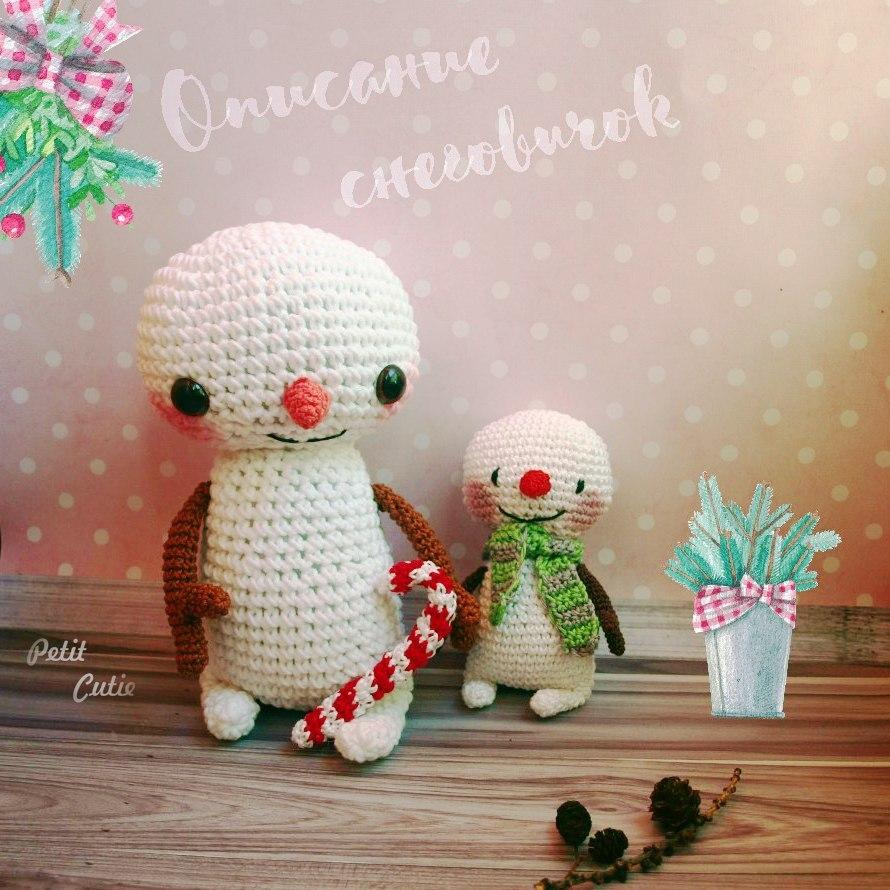 игрушки крючком на елку снеговик воздушный схема