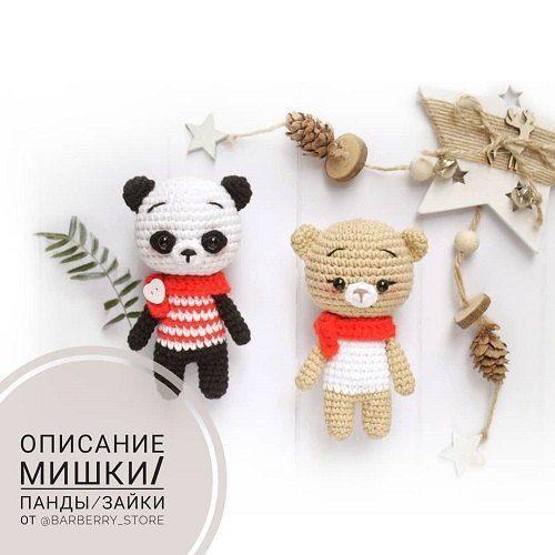 Мишка и панда крючком