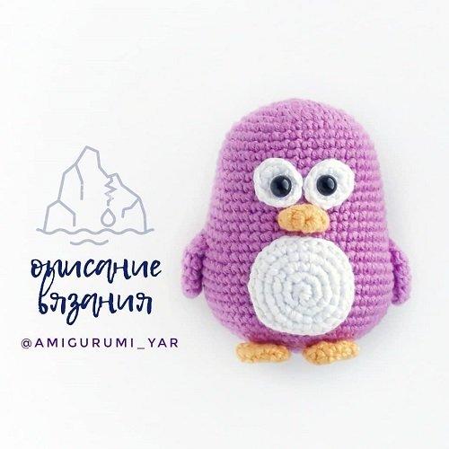 Вязаный пингвин амигуруми